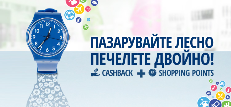 Lyoness Shop Once Benefit Twice
